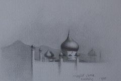 Old Mosque, Kuching